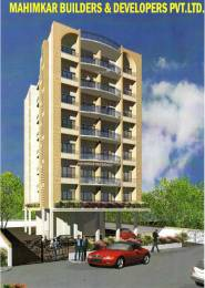 Mahimkar Residency Elevation