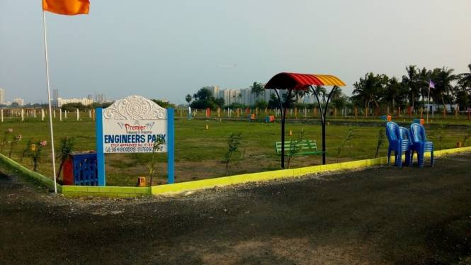 Premier Engineers Park Main Other