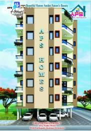 APS Homes Elevation