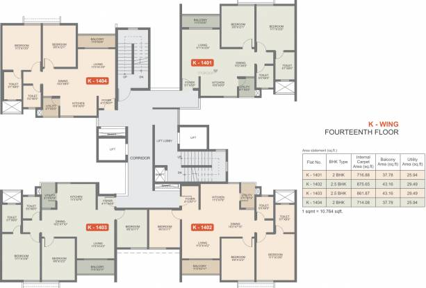 Images for Cluster Plan of Rohan Upavan Phase 1