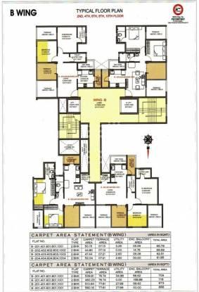 Millennium Acropolis 2 Cluster Plan