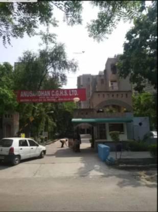 Reputed Anusandhan Apartment Elevation