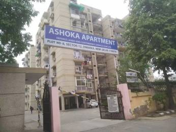 Reputed Ashoka Apartments Elevation