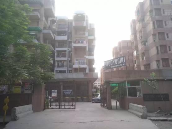 Reputed Prodhyogiki Apartments Elevation