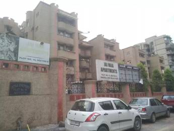 Reputed Jai Maa Apartment Elevation