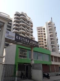 Bombay Kritika Jewels Elevation