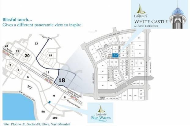 Lakhani White Castle Location Plan