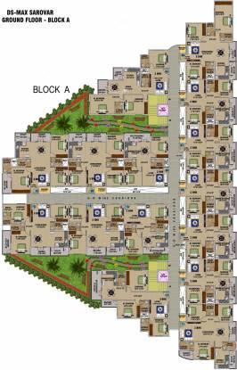 DS DSMAX SAROVAR Cluster Plan