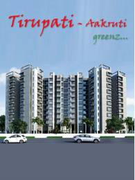 Aroma Tirupati Aakruti Greenz Elevation