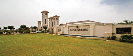 Images for Main Other of Emaar Jaipur Greens