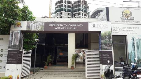 Kolte Patil I Towers Exente Amenities