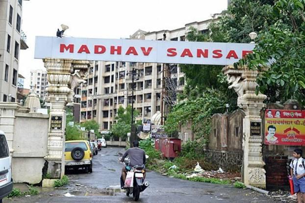 Madhav Sansar Elevation