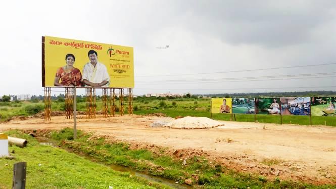 Images for Elevation of Peram Aditya White Field