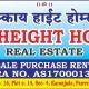 Sky Height Homes