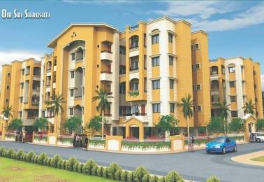 878 sqft, 2 bhk Apartment in Builder om sai shrushti Wadi, Nagpur at Rs. 20.1940 Lacs