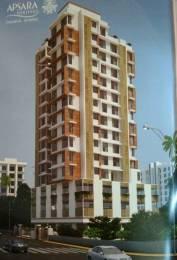 888 sqft, 2 bhk Apartment in Heritage Apsara Heritage Chembur, Mumbai at Rs. 2.5900 Cr
