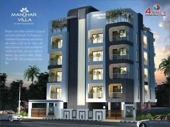 1350 sqft, 3 bhk Apartment in Builder A K Manohar villa Friends Colony, Nagpur at Rs. 60.6500 Lacs