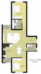1021 sqft, 2 bhk Apartment in Nitesh Hyde Park Hulimavu, Bangalore at Rs. 25000