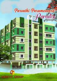 1310 sqft, 3 bhk Apartment in Builder Parvathi parameswar residency Pothinamallayya Palem, Visakhapatnam at Rs. 43.8850 Lacs