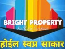 Bright property