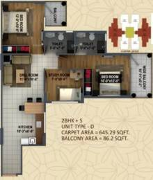 838 sqft, 2 bhk Apartment in ROF Ananda Sector 95, Gurgaon at Rs. 23.0000 Lacs