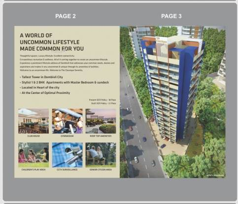 950 sqft, 2 bhk Apartment in Dreamz The Classique Dombivali, Mumbai at Rs. 61.7500 Lacs