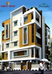 1250 sqft, 2 bhk Apartment in Builder Shimhadiri Recidancey PM Palem Main Road, Visakhapatnam at Rs. 42.0000 Lacs