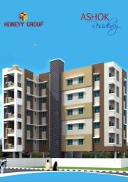 1300 sqft, 3 bhk Apartment in Builder Asoka rasidancy Madhurawada, Visakhapatnam at Rs. 54.6000 Lacs