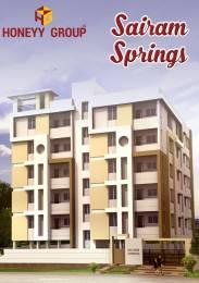 1350 sqft, 3 bhk Apartment in Builder Akkireddy Palm Pendurthi, Visakhapatnam at Rs. 44.5500 Lacs