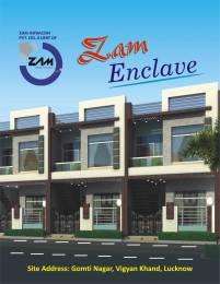1600 sqft, 3 bhk BuilderFloor in IBIS Zam Enclave Gomti Nagar, Lucknow at Rs. 62.0000 Lacs