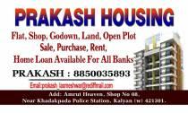 prakash housing