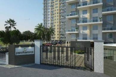 1270 sqft, 3 bhk Apartment in Builder Project Ambegaon Budruk, Pune at Rs. 85.5000 Lacs