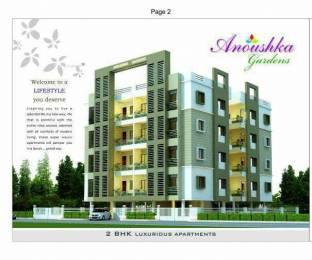 1190 sqft, 2 bhk Apartment in Builder anaushaka garden luxurious flat apatment narendra nagar Narendra Nagar, Nagpur at Rs. 46.0000 Lacs