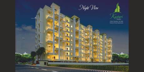 1255 sqft, 3 bhk Apartment in Sky Kasturi Heights Wathoda, Nagpur at Rs. 40.7875 Lacs