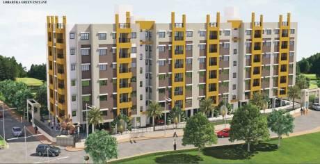 1204 sqft, 3 bhk Apartment in Builder Project rajarhat newtown, Kolkata at Rs. 45.3400 Lacs