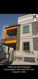 2500 sqft, 4 bhk IndependentHouse in Builder Project Gurramguda, Hyderabad at Rs. 95.0000 Lacs