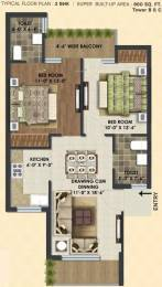 860 sqft, 2 bhk Apartment in SBP City Of Dreams Sector 116 Mohali, Mohali at Rs. 12000