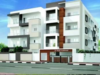 1105 sqft, 2 bhk Apartment in Builder Project Uttarahalli, Bangalore at Rs. 61.8800 Lacs