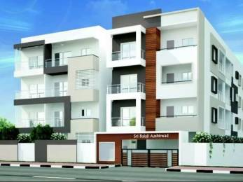 1104 sqft, 2 bhk Apartment in Builder Swasthik Baljai Ashirvadh Uttarahalli Main Road, Bangalore at Rs. 61.8800 Lacs