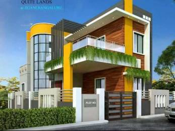 1200 sqft, 2 bhk IndependentHouse in Builder Project Electronic City Phase 1, Bangalore at Rs. 34.0000 Lacs