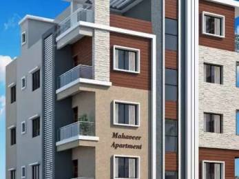 1025 sqft, 2 bhk Apartment in Builder Project Narendra Nagar, Nagpur at Rs. 52.0000 Lacs