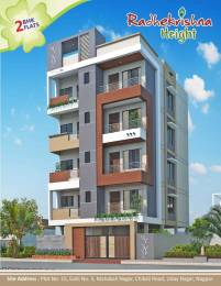 1023 sqft, 2 bhk Apartment in Builder Radhakrishna Height Uday Nagar Uday Nagar, Nagpur at Rs. 35.0000 Lacs