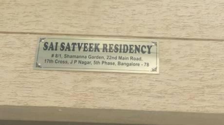 1350 sqft, 2 bhk Apartment in Builder Sai satweek residency 5th Phase JP Nagar, Bangalore at Rs. 20000