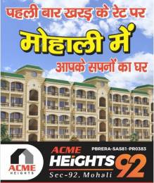 1250 sqft, 2 bhk Apartment in Builder Project Sector 92 Mohali, Mohali at Rs. 33.9500 Lacs