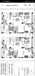 1040 sqft, 2 bhk Apartment in Gunajanya Classic Uppal Kalan, Hyderabad at Rs. 48.0000 Lacs