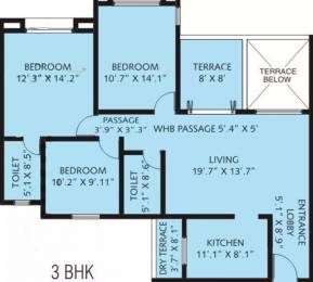 1530 sqft, 3 bhk Apartment in DS Park Royale Rahatani, Pune at Rs. 24000
