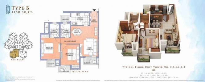 1150 sqft, 2 bhk Apartment in ATS Allure Sector 22D Yamuna Expressway, Noida at Rs. 35.0700 Lacs