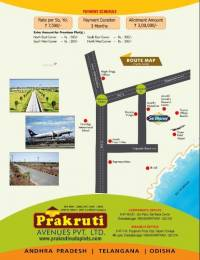 1350 sqft, Plot in Builder Project Savaravilli Road, Vizianagaram at Rs. 11.2500 Lacs