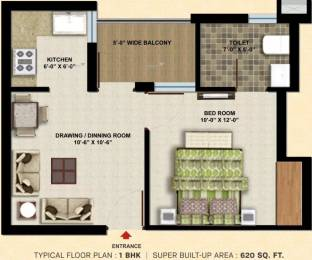 620 sqft, 1 bhk Apartment in SBP City Of Dreams Sector 116 Mohali, Mohali at Rs. 12000