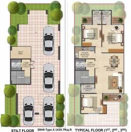 1210 sqft, 3 bhk Apartment in Signature The Serenas Sector 36 Sohna, Gurgaon at Rs. 54.3290 Lacs